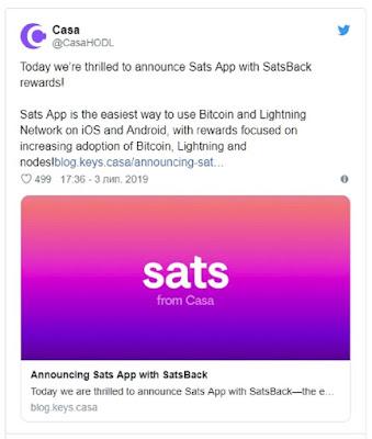 Casa представил мобильное Lightning-приложение для iOS и Android
