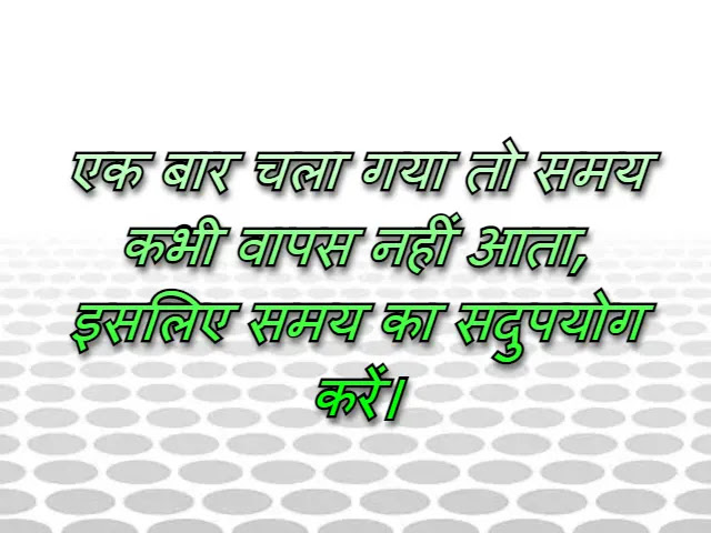 thought of the day motivational