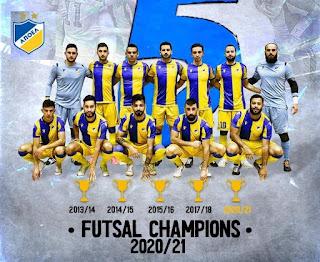 Στις 23 Σεπτεμβρίου το Futsal Super Cup ΑΠΟΕΛ – Ομόνοια