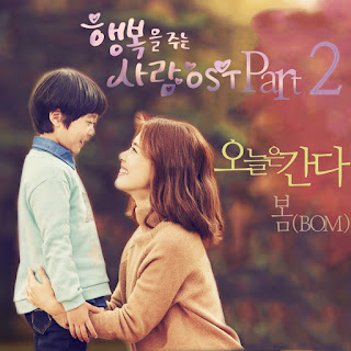 Download MP3 [Single] BoM - Person Who Gives Happiness OST Part.2