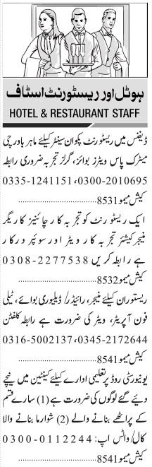 Daily Jang Newspaper Sunday Classified Hotel & Restaurant Staff Jobs Feb 2021 in Karachi