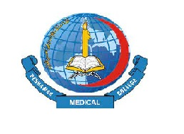 Peshawar Medical College Latest Jobs For Lecture 2021- Apply online