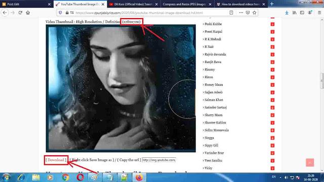 YouTube Thumbnail Image Download