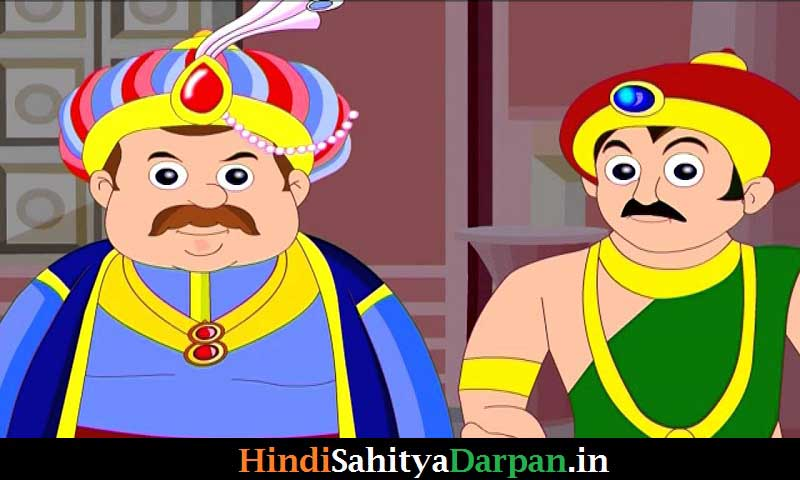 When Beerbal Became a child story in hindi,Akbar Beerbal stories in hindi