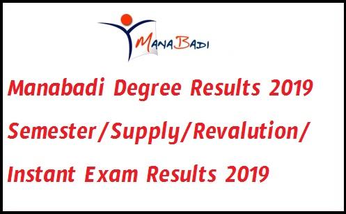 Manabadi Degree Results 2019, Schools9 Semester Results 2019