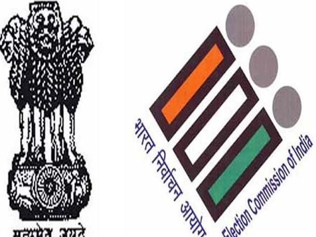 चुनाव आयोग  ने दी जानकारी राज्य सभा की 18 सीटों के लिए 19 जून को होगी वोटिंग