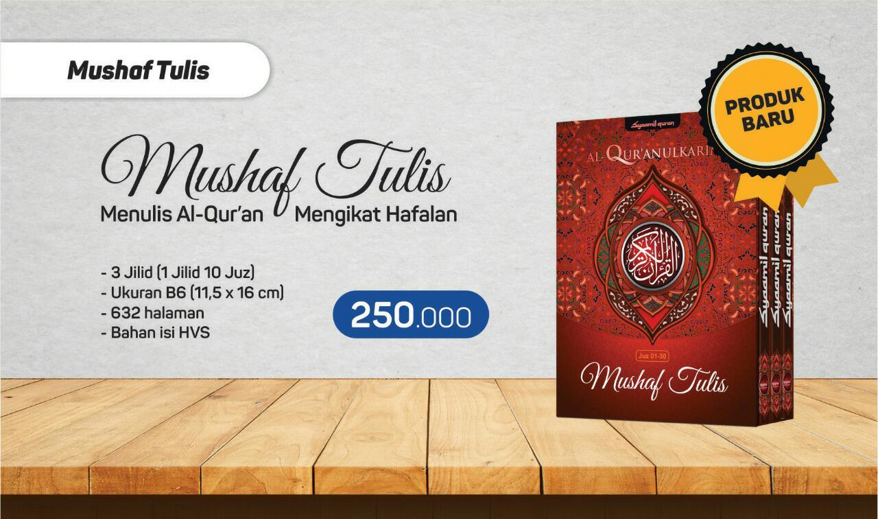 Jual Al-Qur'an Syamil Mushaf Tulis 3 Jilid Ukuran B6
