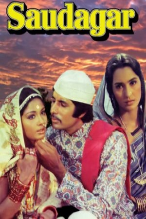 Download Saudagar (1973) Hindi Movie 720p DVDRip 1.2GB