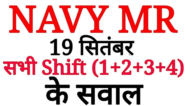 Navy MR 19 September All Shift QUESTIONS