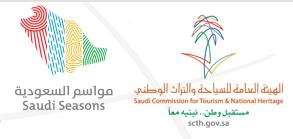 موسم سياحة الرياض