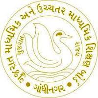 Gujarat 10th Admit Card 2018 Download