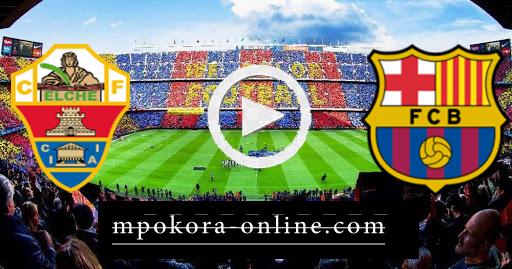 بث مباشر كورة اون لاين مباراة برشلونة والتشي