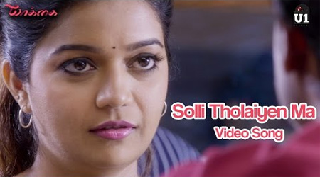 Solli Tholaiyen Ma – Yaakkai | Official Video Song | Yuvan Shankar Raja | Dhanush | Vignesh ShivN