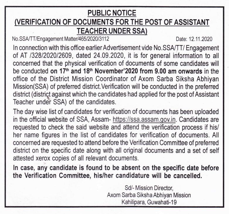 SSA-Assam-Teacher-Document-Verification