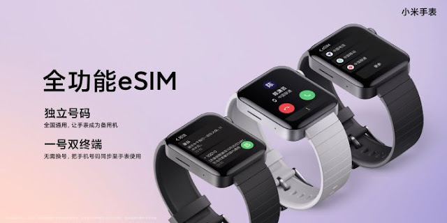 xiaomi-mi-watch-esim