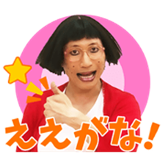 Talking Yoshimoto: Comedy Theater Vol. 3