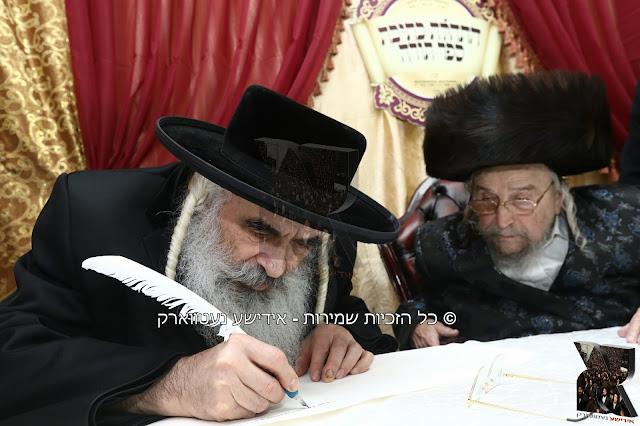 """מעמד התחלת כתיבת ספר תורה לע""""נ הרבנית מ'טשאקאווא ע""""ה"""