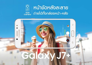 j7 plus + specs