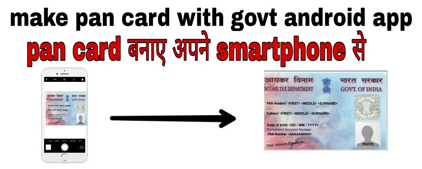 Apply-pan-card-govt-official-app-smartphone