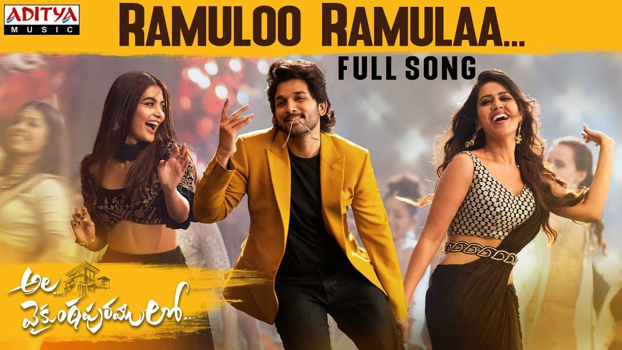 Ramuloo Ramulaa Song Lyrics from Ala Vaikunthapurramloo | Allu Arjun