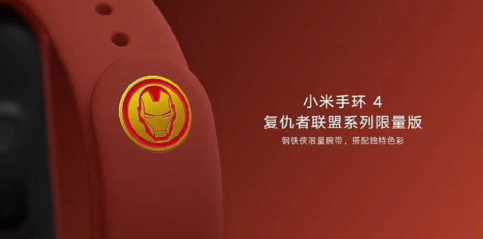Mi Band 4 With AMOLED Colour Display Is Here + Avengers Edition Ironman