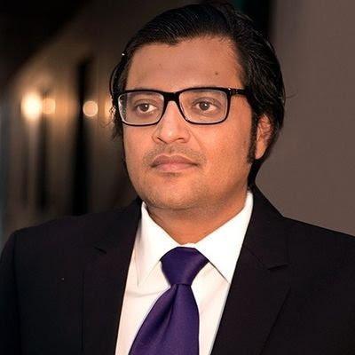 Arnab Goswami को Maharashtra विधानसभा ने भेजा नोटिस, क्या अब Arnab जेल जाएंगे