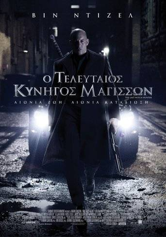 The Last Witch Hunter (2015) ταινιες online seires oipeirates greek subs