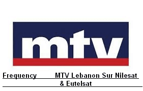 Frequency Mtv Lebanon تردد قناة Mtv Lebanon على نايل سات و
