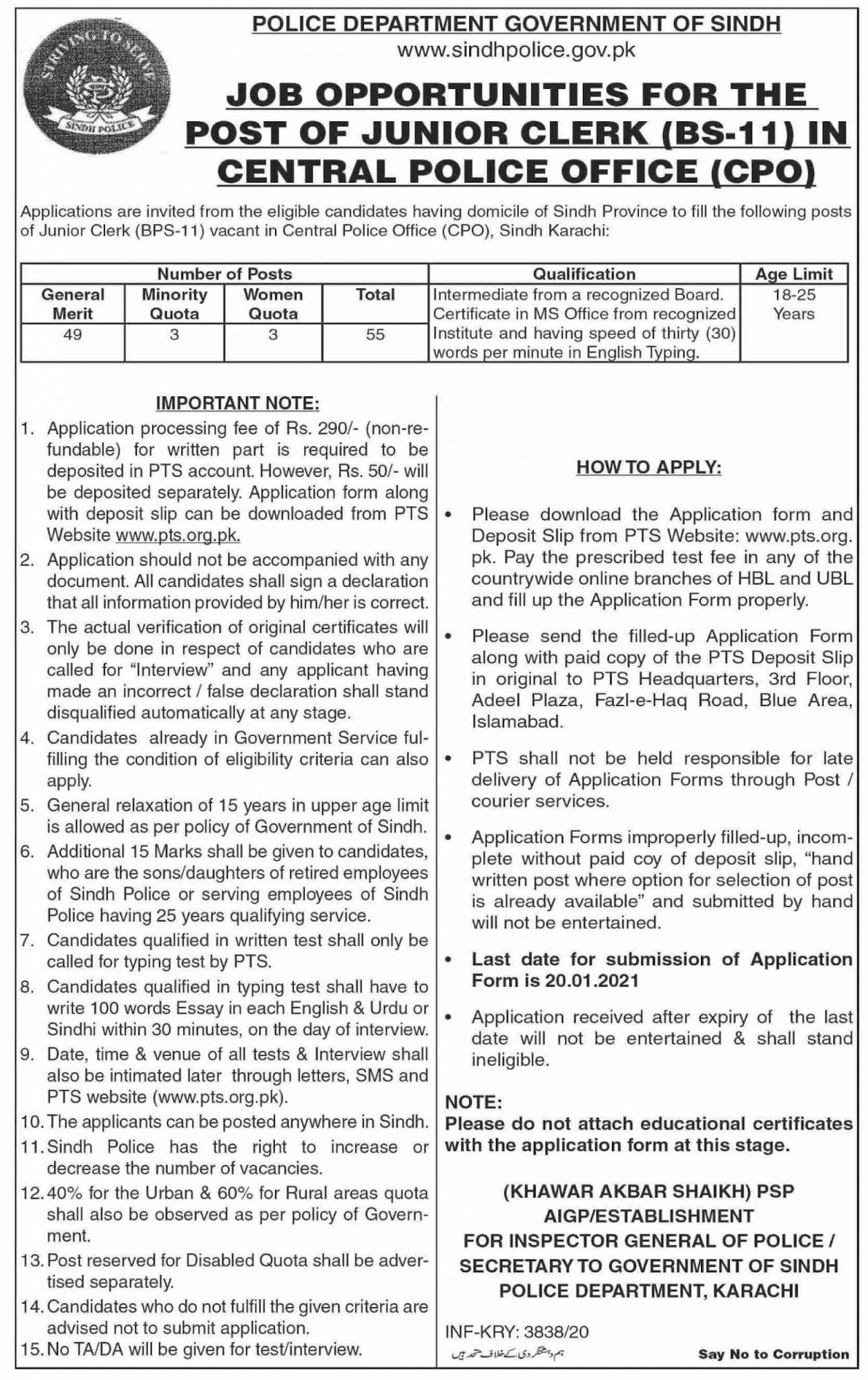 Latest Sindh Police as Junior Clerk  Jobs 2021