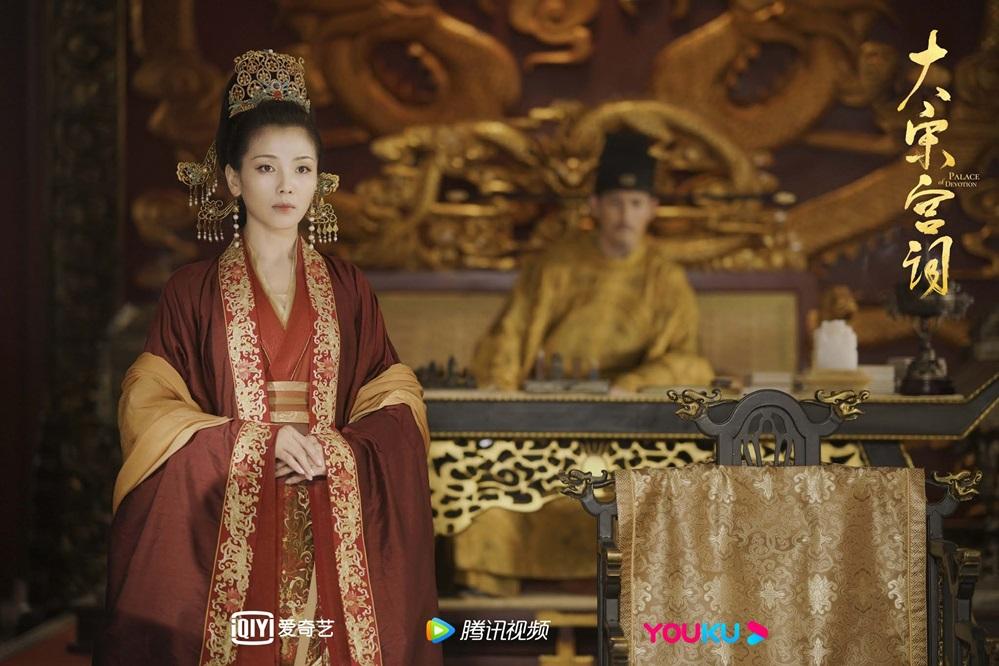 จักรพรรดินีจางเสี้ยนหมิงสู้ (Zhangxian Mingsu Empress: 章獻明肅皇后)