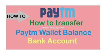 How to transfer money paytm to bank account | How to transfer money