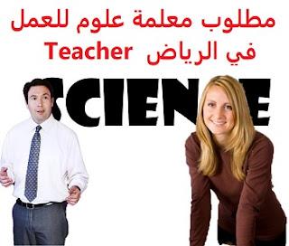 المؤهل العلمي : جامعي له علاقة بالتخصص
