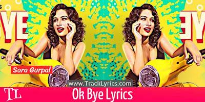 ok-bye-song-lyrics