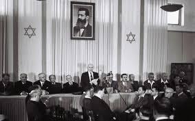 Declaração da Independência do Estado de Israel