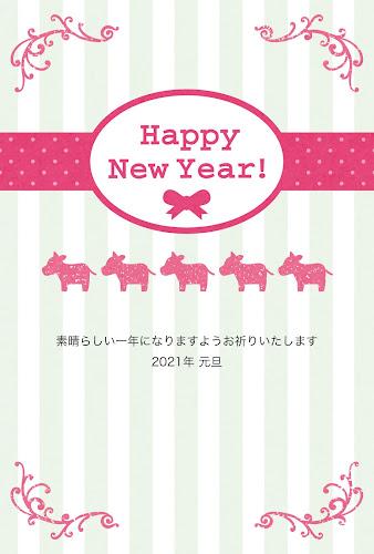 並んだ牛のスタンプのガーリー年賀状(丑年)