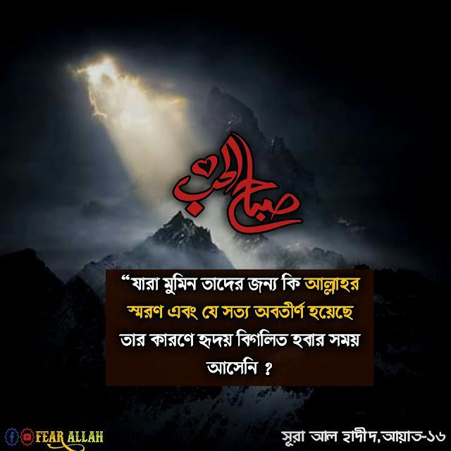 ইসলামিক পিক hd