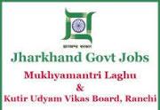 Mukhyamantri Laghu & Kutir Udyam Vikas Board