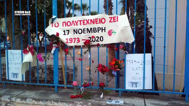 Δεκάδες πολίτες στο Ναύπλιο άφησαν από ένα λουλούδι στο πανό για το Πολυτεχνείο