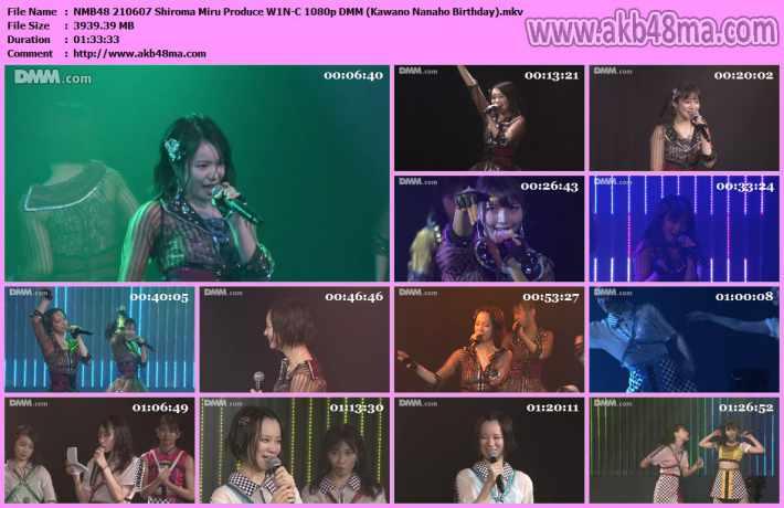 NMB48 210607 Shiroma Miru Produce