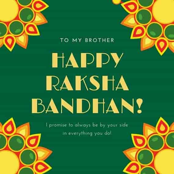 raksha bandhan best wishes to brother