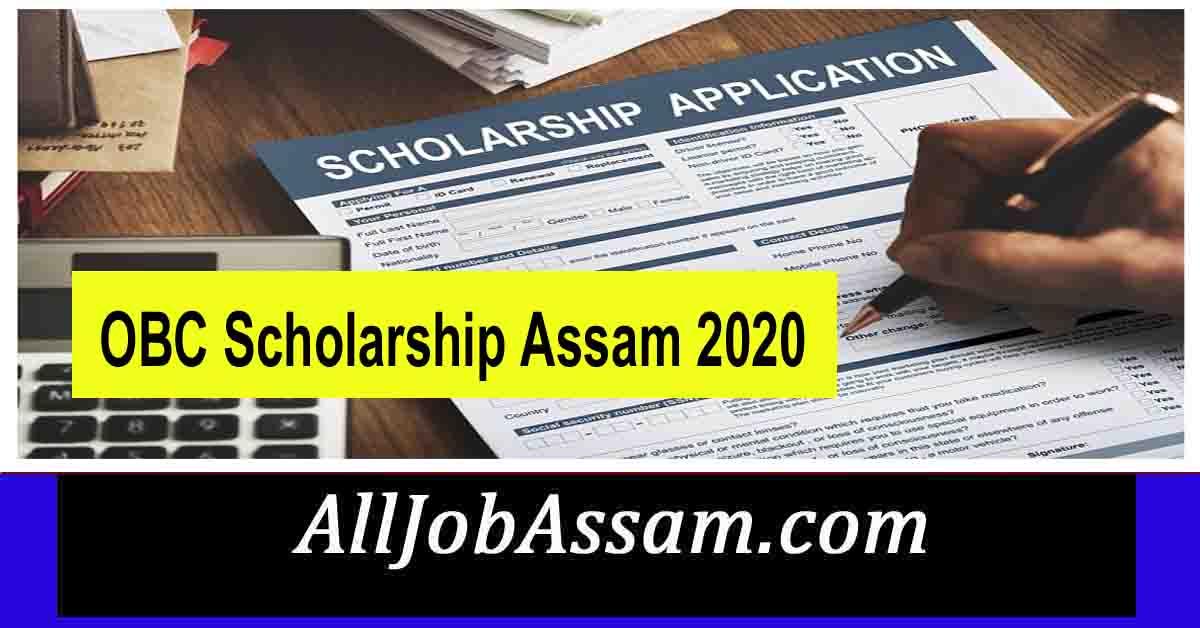 OBC Scholarship Assam 2020
