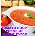 Tomato Soup Ka Sevan Karne Ke 6 Best Benefits