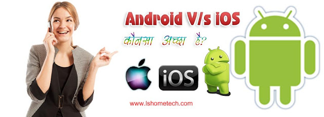 Android and Apple iOS difference