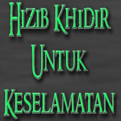 Hizib Khidir, sebuah amalan yang biasanya di gunakan untuk berbagai keperluan, baik untuk hajat ataupun tameng diri yang berfungsi untuk keselamatan dari berbagai macam bahaya. Bukan hanya sebatas itu saja, hizib Khidir ini juga bisa meliputi apa saja yang menjadi keinginan (hajat) dan bisa di sandingkan dengan doa-doa lainya