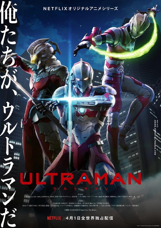 Ultraman SS2