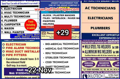 Gulf Overseas Jobs~22 November