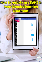 Kami is a PDF writer that can be used on worksheets in the home school and digital remote distance classroom.