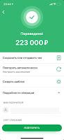 скрин МММ-2021