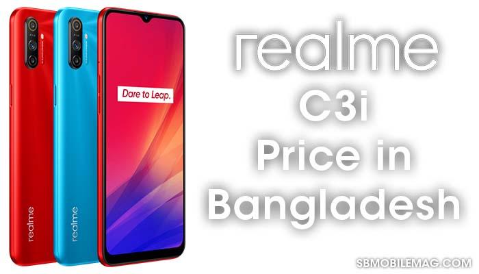 Realme C3i, Realme C3i Price, Realme C3i Price in Bangladesh