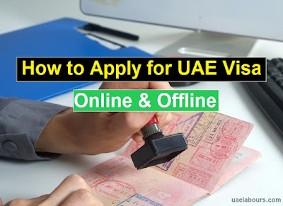 how to apply for uae resident visa, how to apply for entry permit uae, how to apply for uae residence visa